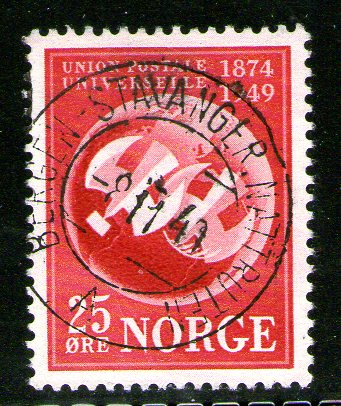 http://www.norstamps.com/content/images/stamps/157000/157164.jpg