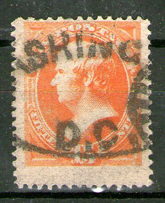 http://www.norstamps.com/content/images/stamps/157000/157205.jpg