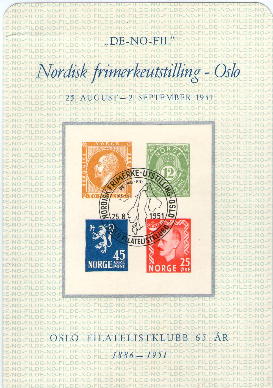 http://www.norstamps.com/content/images/stamps/157000/157408.jpg