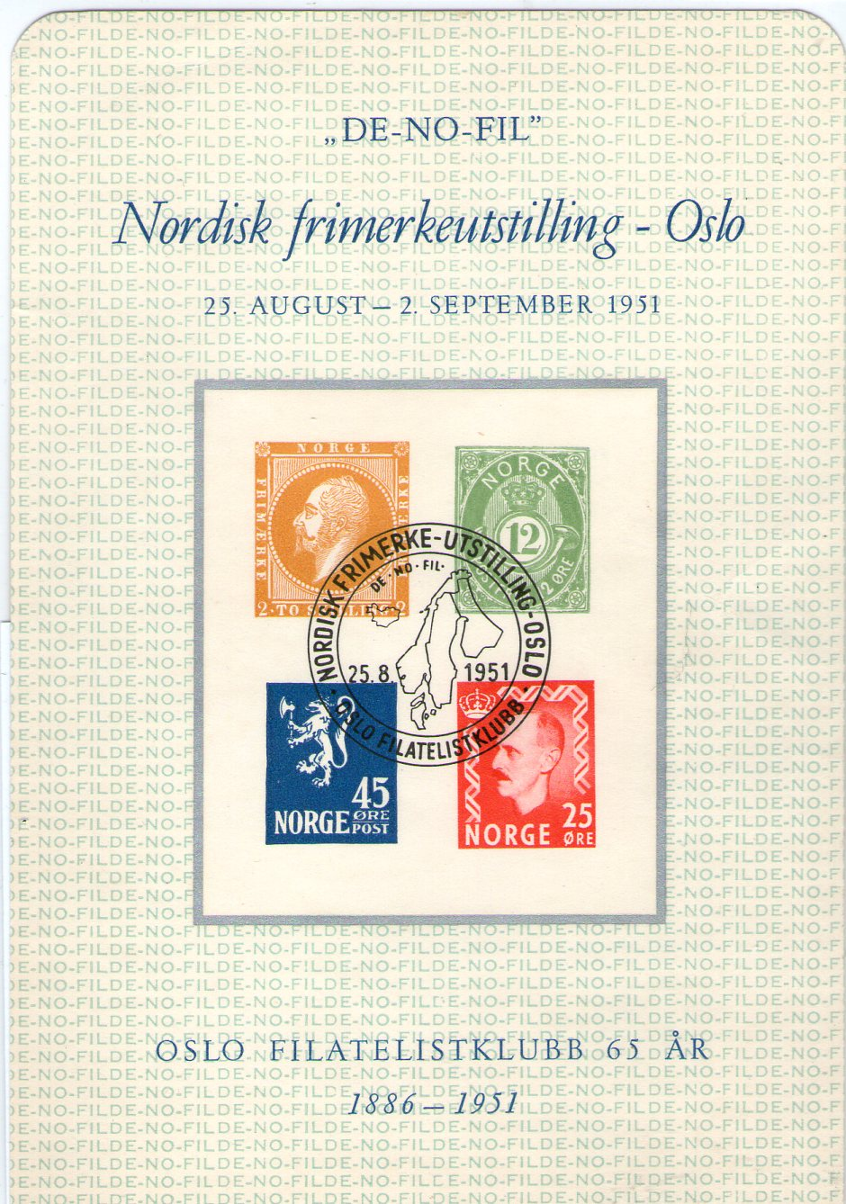http://www.norstamps.com/content/images/stamps/157000/157409.jpg
