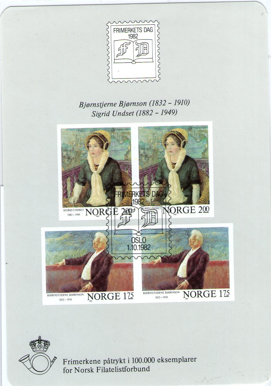 http://www.norstamps.com/content/images/stamps/157000/157411.jpg