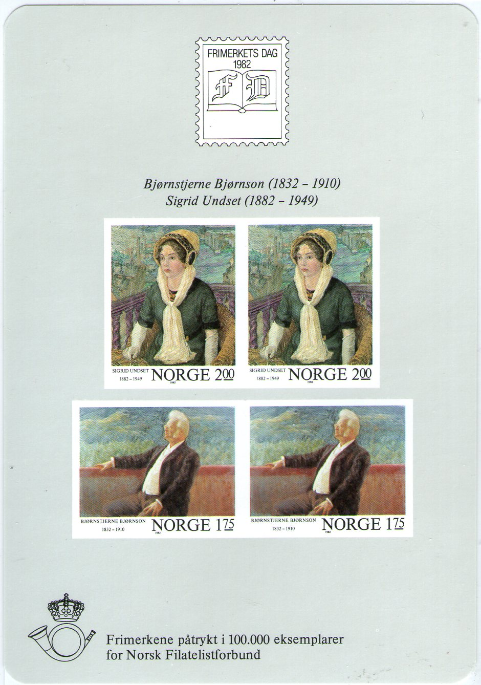 http://www.norstamps.com/content/images/stamps/157000/157412.jpg
