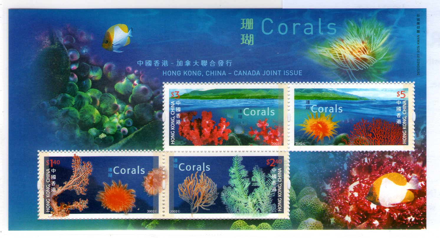 http://www.norstamps.com/content/images/stamps/157000/157452.jpg