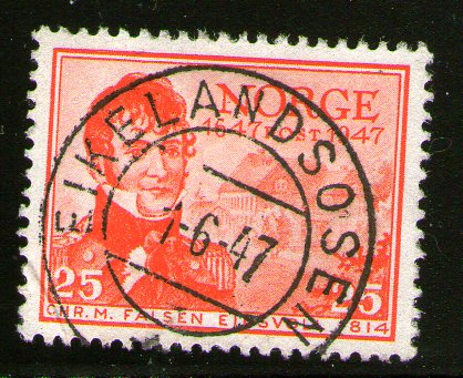 http://www.norstamps.com/content/images/stamps/157000/157673.jpg