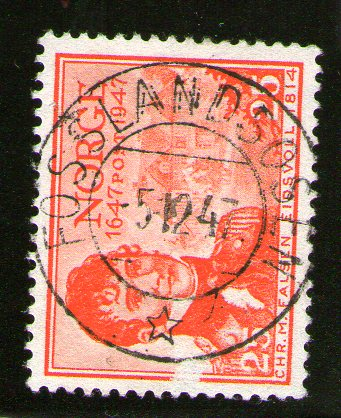 http://www.norstamps.com/content/images/stamps/157000/157689.jpg