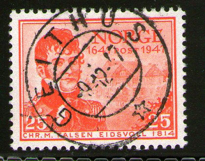 http://www.norstamps.com/content/images/stamps/157000/157691.jpg