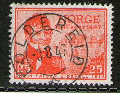 http://www.norstamps.com/content/images/stamps/157000/157692.jpg