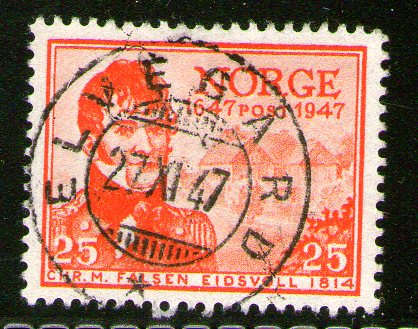 http://www.norstamps.com/content/images/stamps/157000/157697.jpg