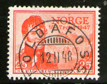 http://www.norstamps.com/content/images/stamps/157000/157700.jpg