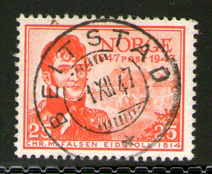 http://www.norstamps.com/content/images/stamps/157000/157718.jpg