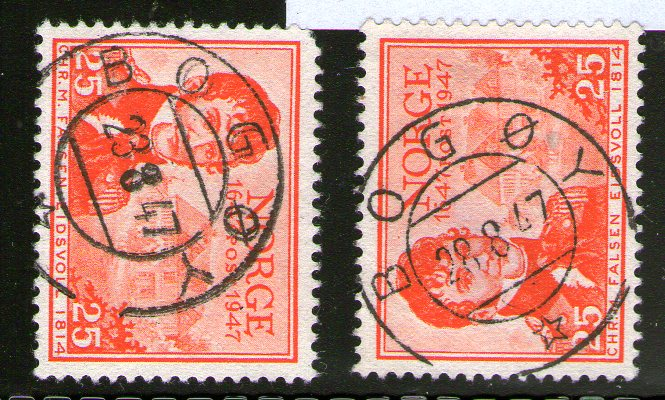 https://www.norstamps.com/content/images/stamps/157000/157759.jpg