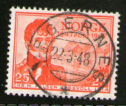 http://www.norstamps.com/content/images/stamps/157000/157767.jpg