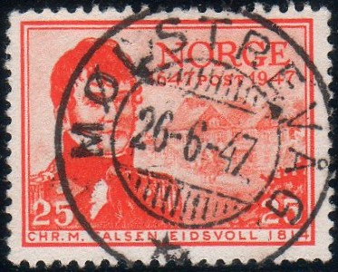 http://www.norstamps.com/content/images/stamps/158000/158301.jpg
