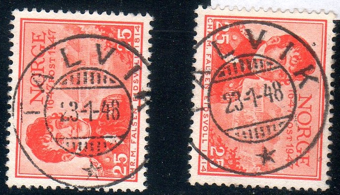 http://www.norstamps.com/content/images/stamps/158000/158322.jpg
