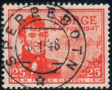 http://www.norstamps.com/content/images/stamps/158000/158403.jpg
