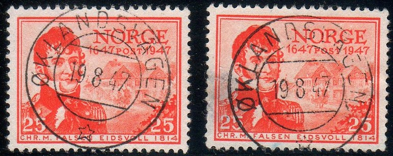 http://www.norstamps.com/content/images/stamps/158000/158448.jpg