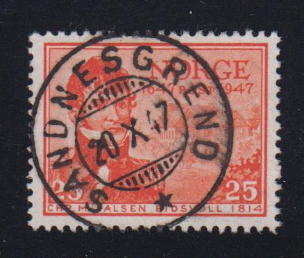http://www.norstamps.com/content/images/stamps/158000/158545.jpg
