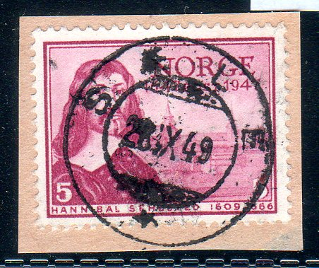 http://www.norstamps.com/content/images/stamps/158000/158566.jpg
