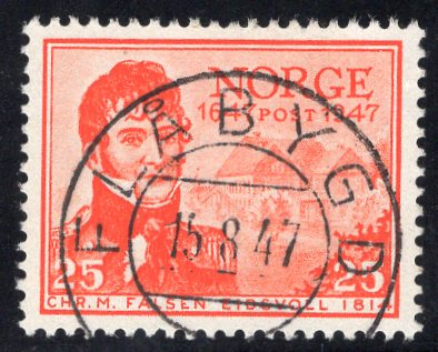 https://www.norstamps.com/content/images/stamps/158000/158656.jpg