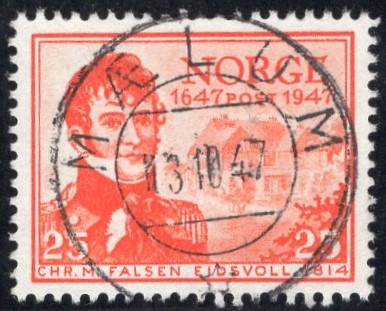 https://www.norstamps.com/content/images/stamps/158000/158686.jpg