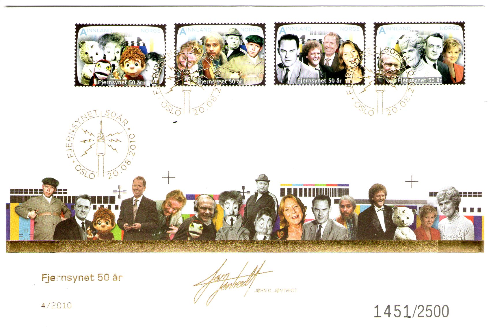 http://www.norstamps.com/content/images/stamps/159000/159224.jpg