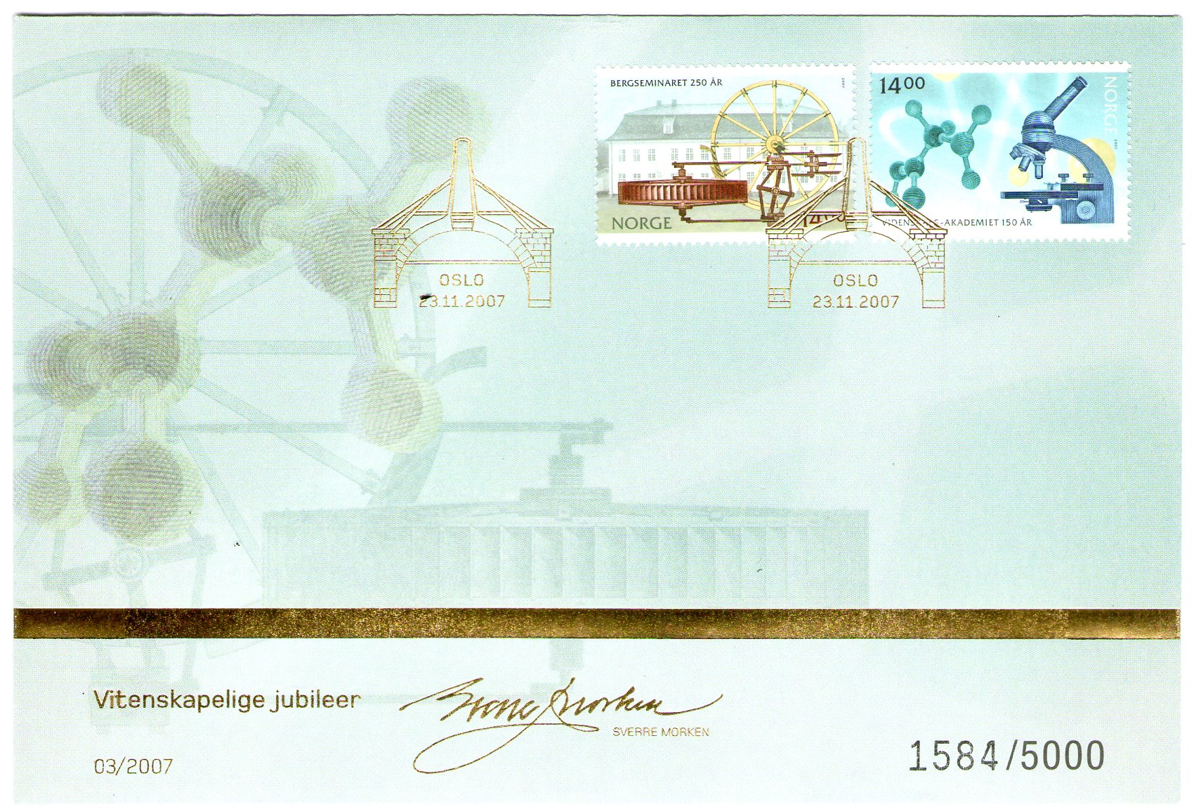 http://www.norstamps.com/content/images/stamps/159000/159237.jpg