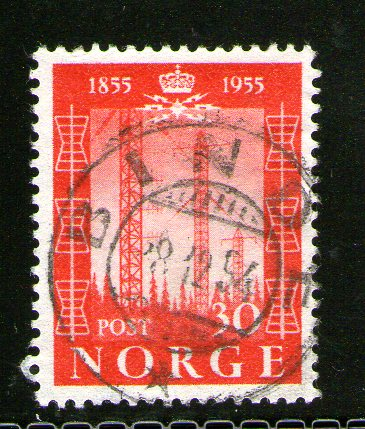 http://www.norstamps.com/content/images/stamps/159000/159411.jpg