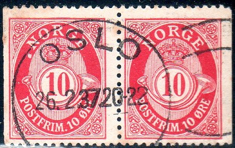 https://www.norstamps.com/content/images/stamps/159000/159814.jpg