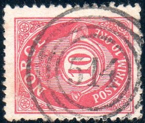 http://www.norstamps.com/content/images/stamps/159000/159832.jpg
