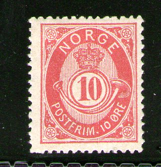 https://www.norstamps.com/content/images/stamps/159000/159925.jpg