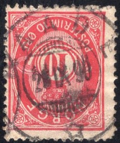 http://www.norstamps.com/content/images/stamps/162000/162661.jpg