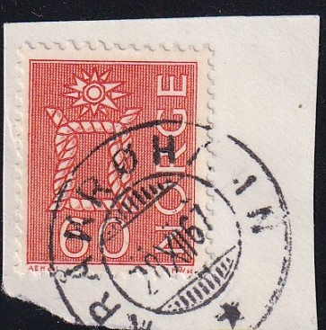 http://www.norstamps.com/content/images/stamps/170000/170438.jpg