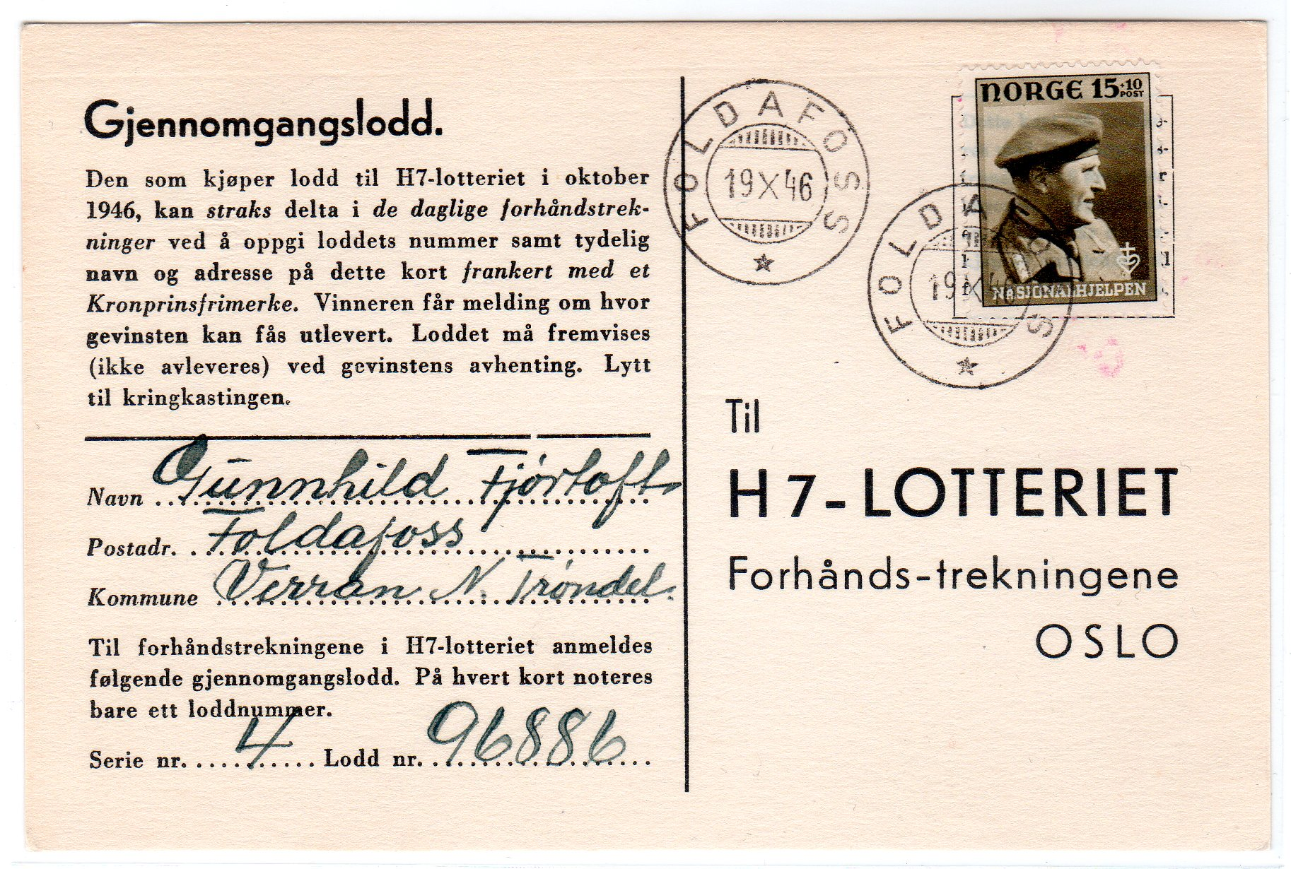 https://www.norstamps.com/content/images/stamps/171000/171196.jpg