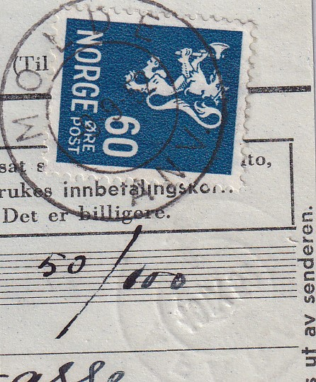 http://www.norstamps.com/content/images/stamps/172000/172377.jpg