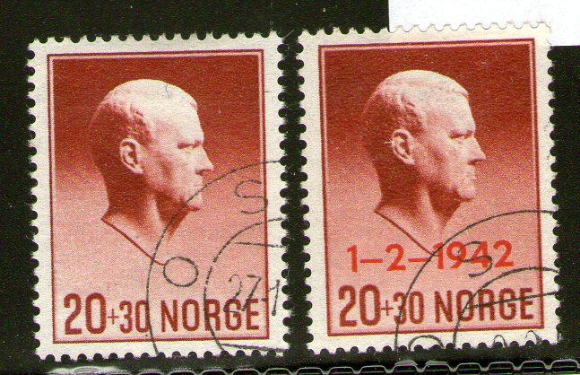 https://www.norstamps.com/content/images/stamps/173000/173681.jpg