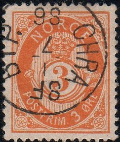 https://www.norstamps.com/content/images/stamps/174000/174671.jpg