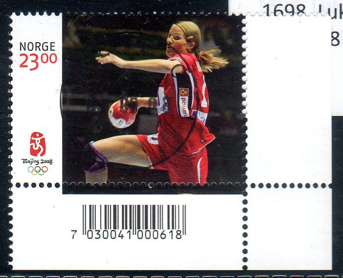 https://www.norstamps.com/content/images/stamps/175000/175120.jpg