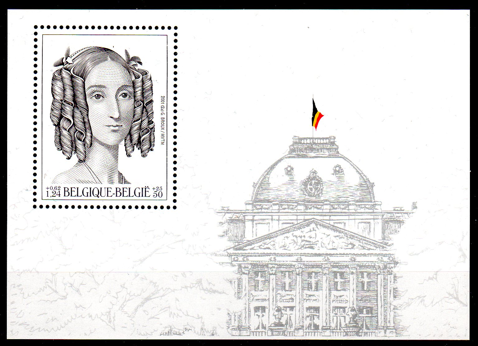https://www.norstamps.com/content/images/stamps/175000/175587.jpg