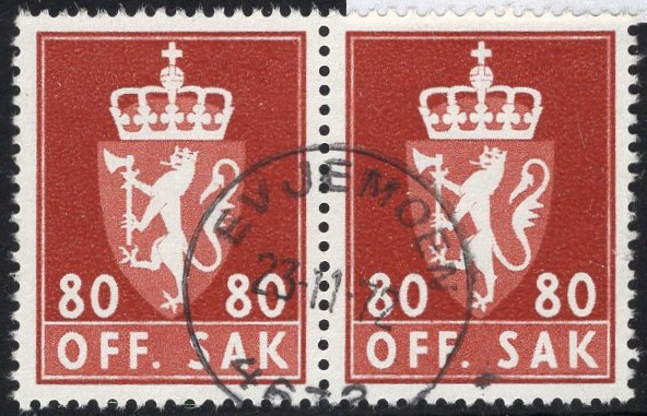 https://www.norstamps.com/content/images/stamps/179000/179221.jpg