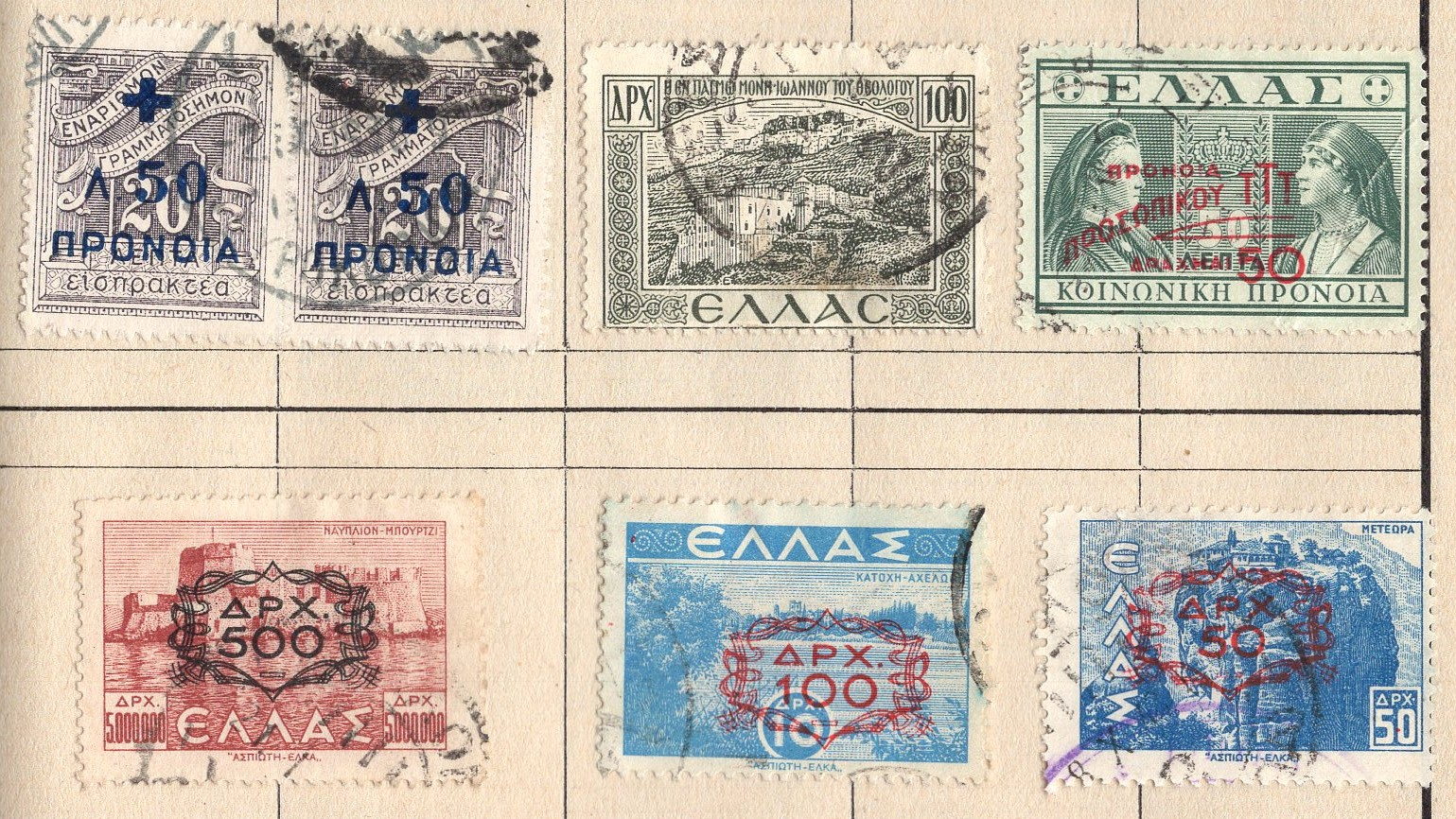 https://www.norstamps.com/content/images/stamps/180000/180685a.jpg