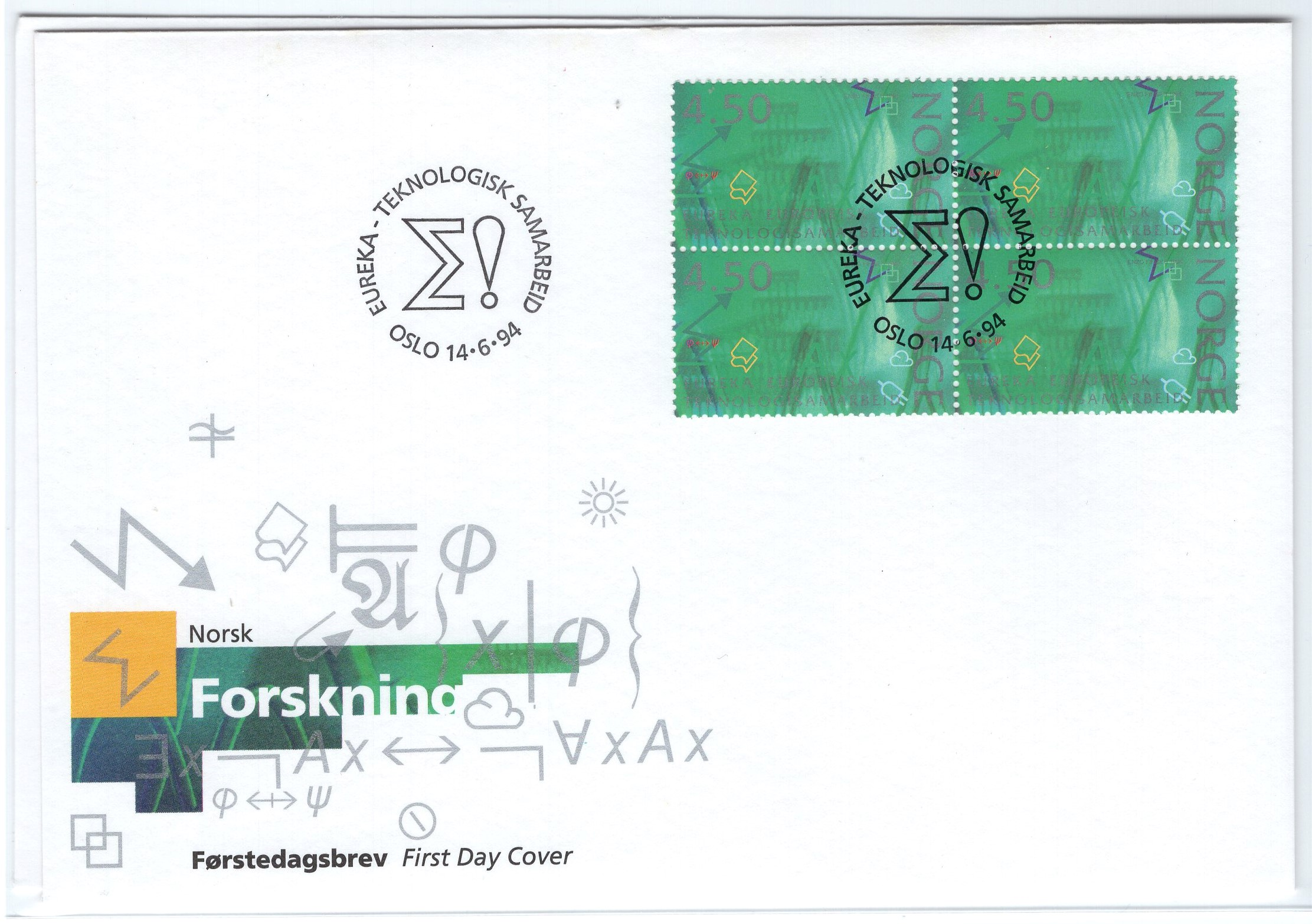 https://www.norstamps.com/content/images/stamps/180000/180737.jpg
