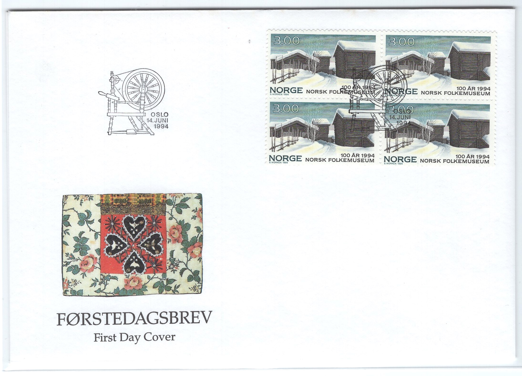 https://www.norstamps.com/content/images/stamps/180000/180738.jpg