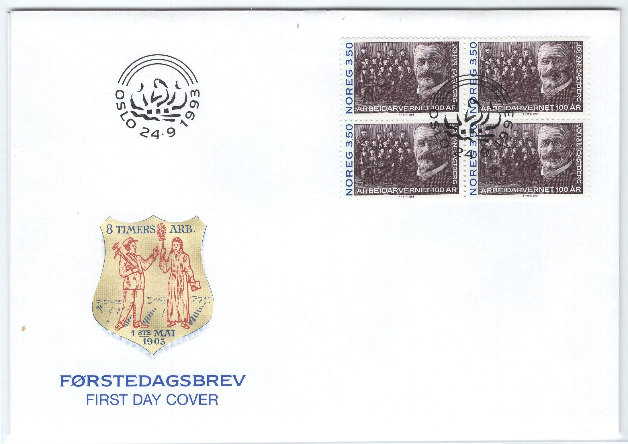https://www.norstamps.com/content/images/stamps/180000/180745.jpg