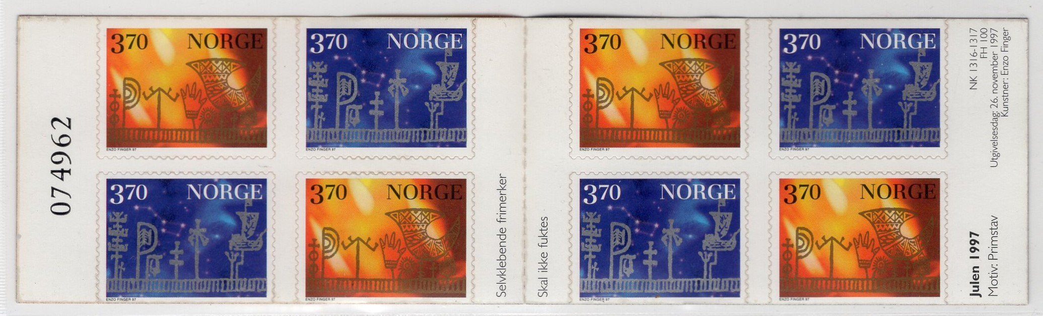 https://www.norstamps.com/content/images/stamps/181000/181984.jpg