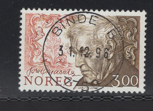 https://www.norstamps.com/content/images/stamps/184000/184894.jpg