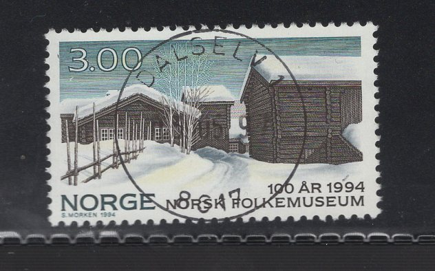 https://www.norstamps.com/content/images/stamps/184000/184902.jpg