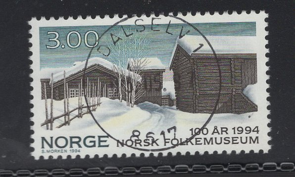 https://www.norstamps.com/content/images/stamps/184000/184903.jpg
