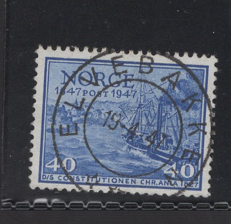 https://www.norstamps.com/content/images/stamps/185000/185154.jpg