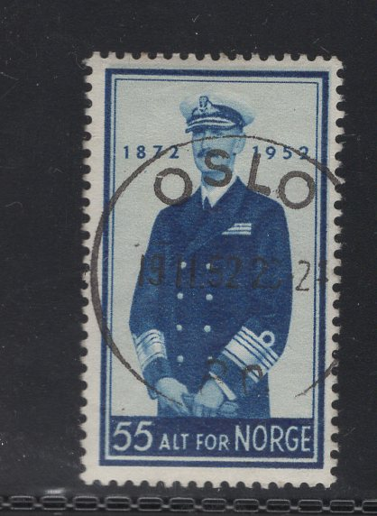 https://www.norstamps.com/content/images/stamps/185000/185166.jpg
