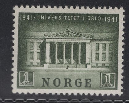 https://www.norstamps.com/content/images/stamps/186000/186035.jpg